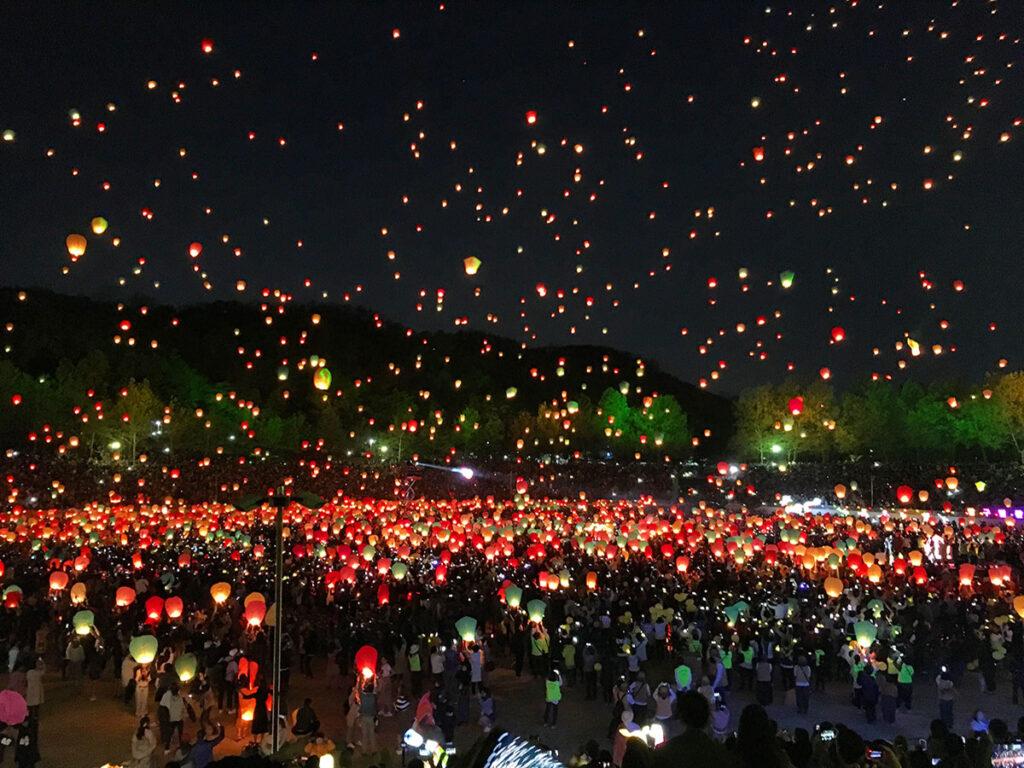 verjaardag zuid-korea
